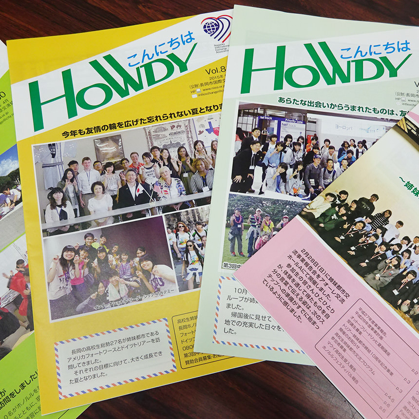 【写真】機関紙「HOWDY」の写真