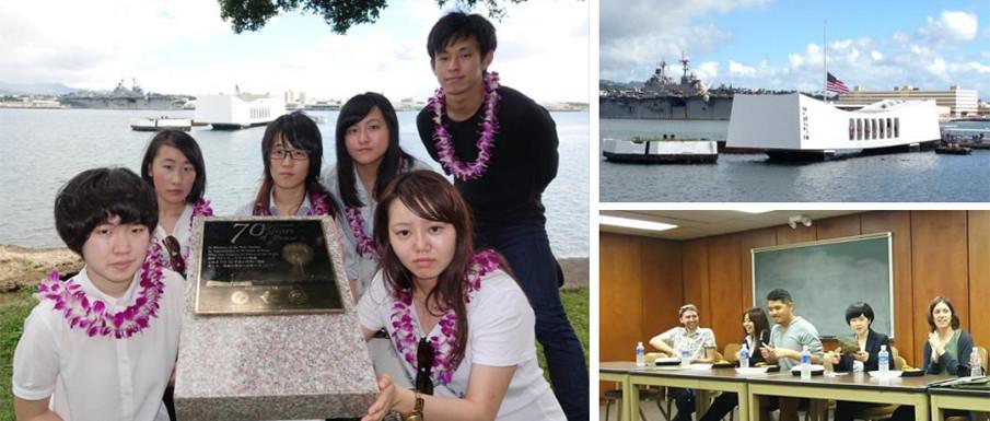 第6回学生平和交流プログラム in Honolulu 参加生募集